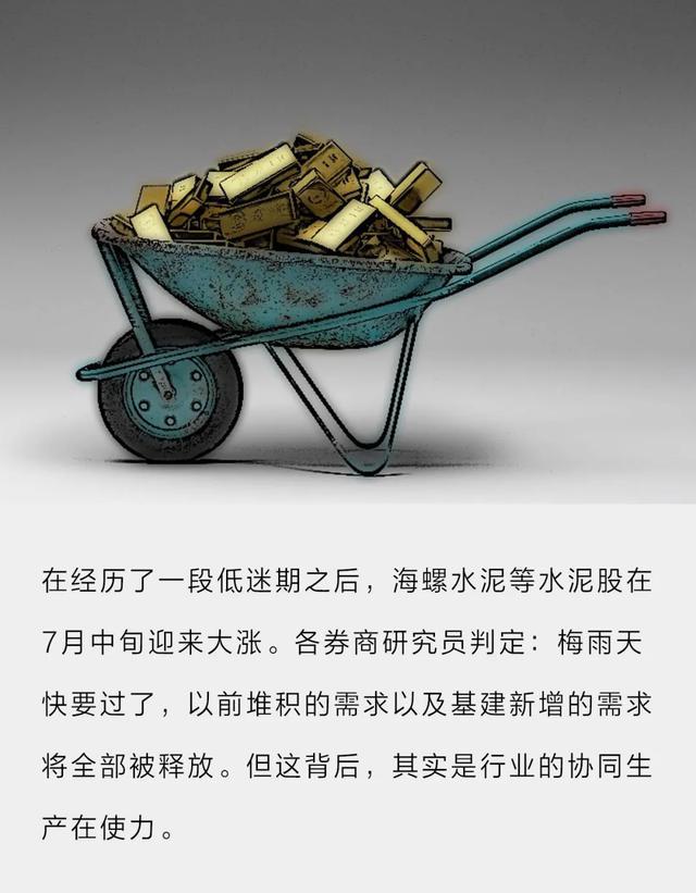 一家安徽上市公司,怎么把石头变成黄金的?赚钱能力堪比茅台