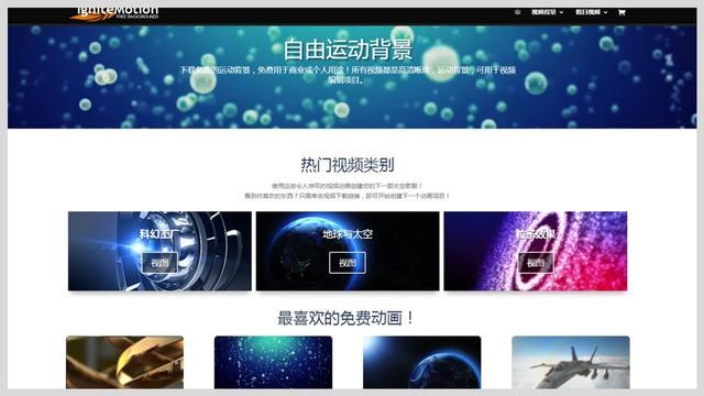 推荐10个视频素材网站,免费、高清、可商用,运营小白必备