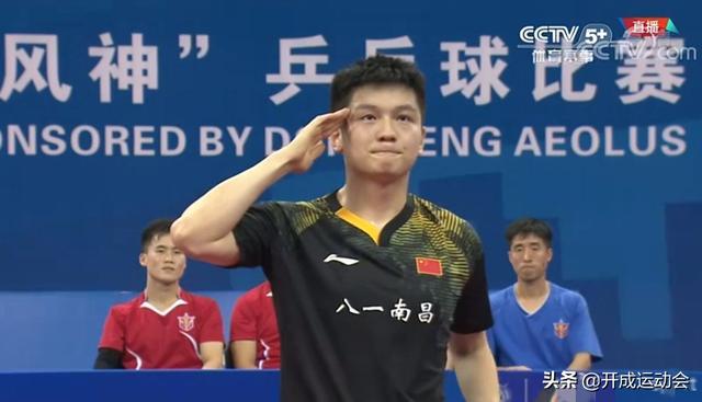 """首金!樊振东2分,中国3-1""""神秘之师"""",朝鲜球员拒绝与韩国握手"""