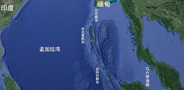 占了安达曼群岛,印度就想切断马六甲海峡、围堵中国海军?