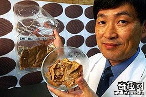 """以人类排泄物为原料制成的""""新型肉类"""",你敢吃吗?"""