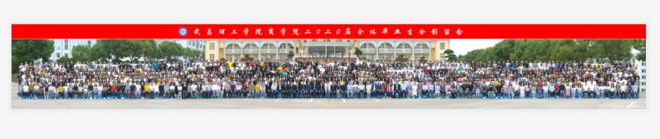 """武汉一高校毕业生每人都有一张""""全家福 毕业照为一年前拍摄"""