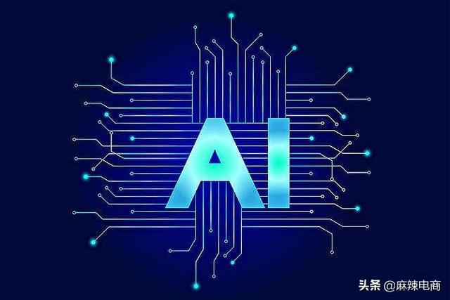 2020年,电商购物进入AI时代,比你自己更懂你