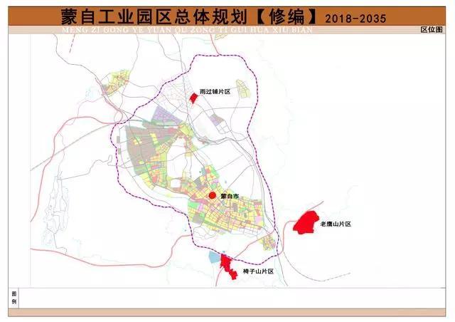 蒙自工业用地也抢手,工业园区24亩地卖出656万
