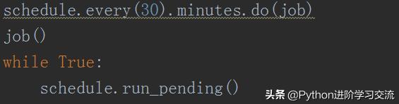 一篇文章教会你使用Python定时抓取微博评论