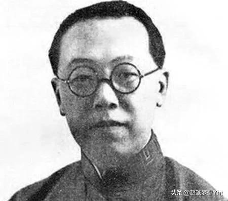 他是孙中山的秘书长,老蒋的结拜兄弟,还是黄埔军校政治部主任