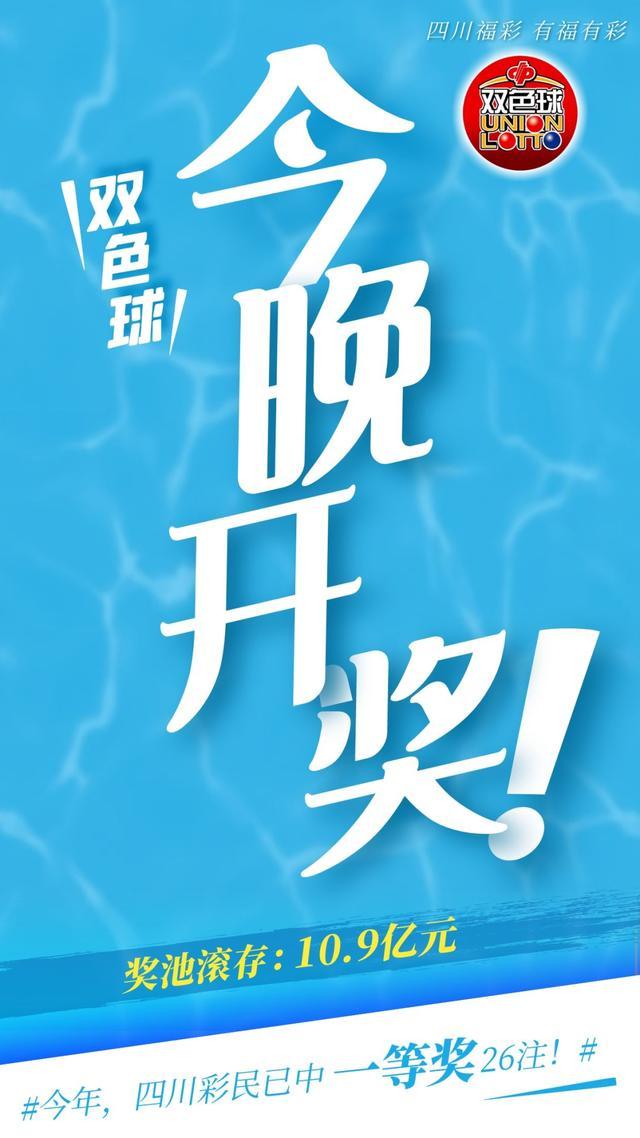 乐山彩民倍投3D中奖8.99万元