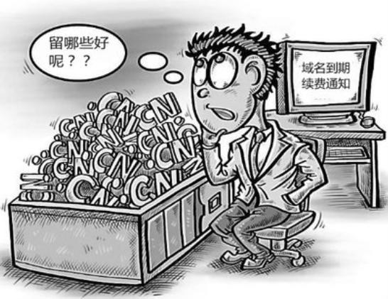 智汇启迪——如何利用网络赚钱(8种网络赚钱方法推荐)