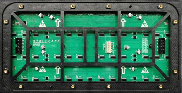 LED显示屏何时真正驶入共阴节能赛道?这些产品告诉你真相