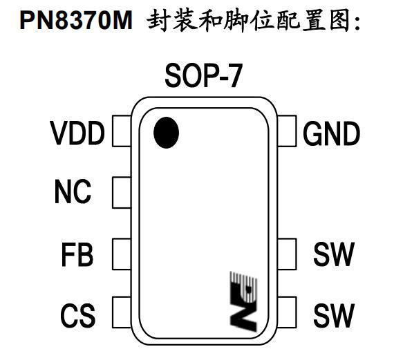 5V2.4A适配器ic方案
