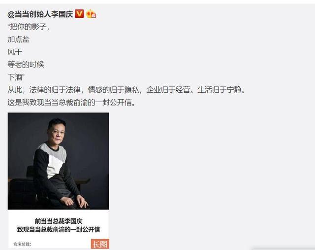 俞渝致刘春公开信 作为资深媒体人、凤凰网高级副总裁,你的职业判断在哪里?