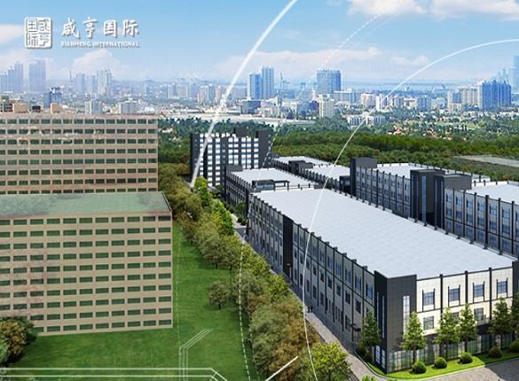 咸亨国际严重依赖经销产品,大股东实控人股权被质押