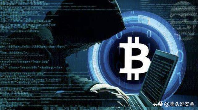 东欧黑客集团攻击加密货币交易所 黑客集团两年窃取2亿美元