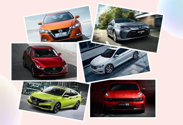预算15万买轿车,6款热门车型如何选?