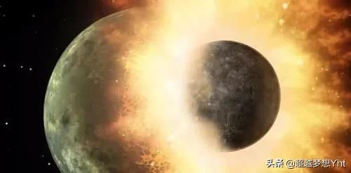 """更加确定!月球是由""""忒伊亚""""火星大的小天体,与地球撞击形成"""