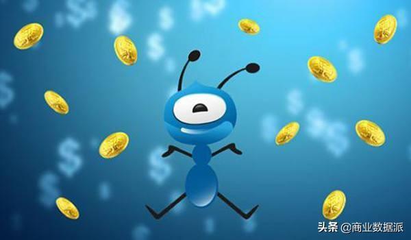 马云的掌上明珠,阿里的现金牛:净利超200亿的蚂蚁估值多少?