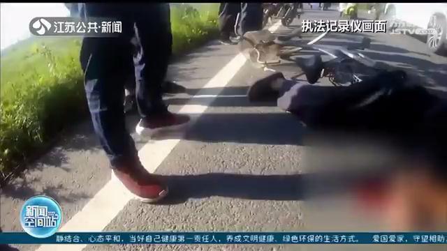 看见老人躺地上嘴里流血 他撞人逃逸后,10小时后就被抓