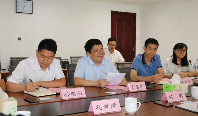 淄博市城市资产运营有限公司一行到篮球比分直播考察交流