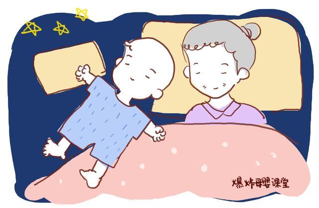育兒專家:睡覺時人的體味最濃,孩子聞到誰的氣味,就會跟誰親近