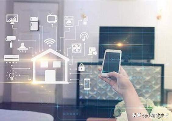 1个小物件,传统空调2分钟变智能,在路上就能开家里的空调