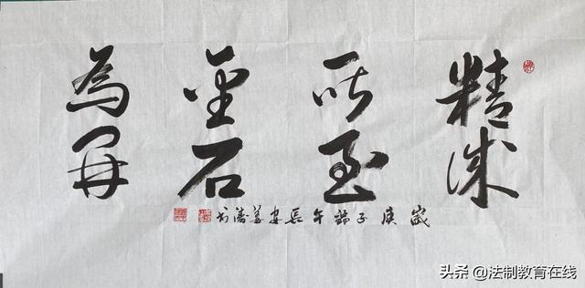 姜涛书法家艺术简介
