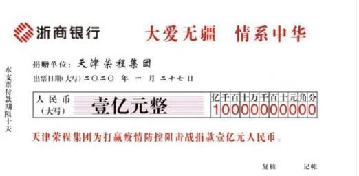 """现实版""""顾佳"""":陪丈夫从零开始创业,如今做到天津最大民营企业 创业 第1张"""