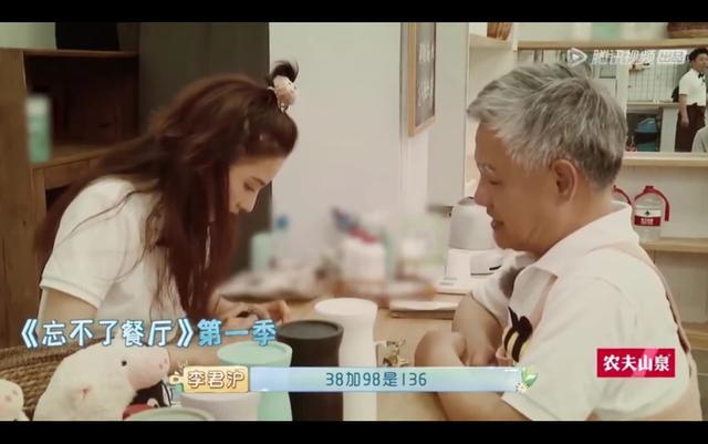 心酸!《忘不了餐厅2》开播小敏爷爷出现又催泪,这次他忘记了她