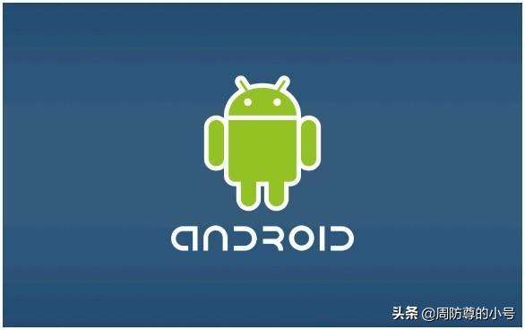 安卓手机安全,谷歌AOSP 8.0/8.1/9/10更新安卓修复多个安全漏洞