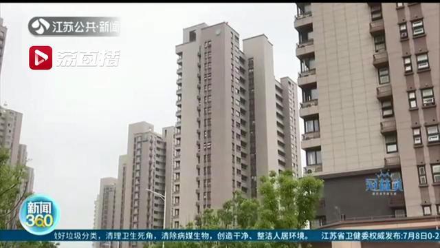 交了共有产权房的首付银行不给办贷款 购房人拿不到新房