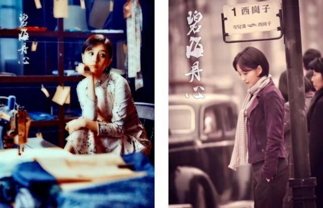 2019最新谍战剧《碧海丹心》已杀青,献礼建国70周年华诞