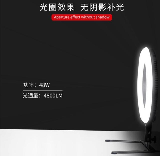 怎样选择圆形LED直播补光灯?环形补光灯哪个牌子好?