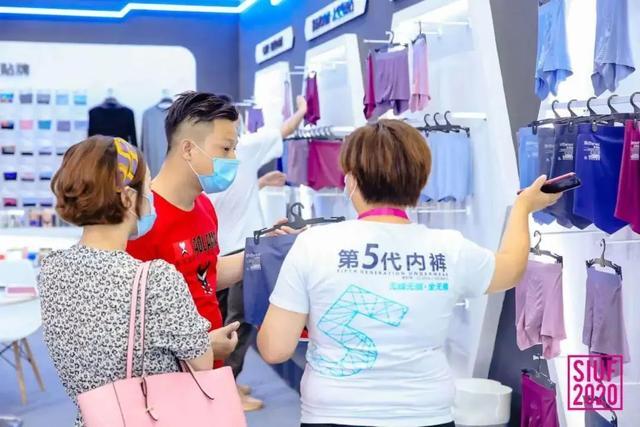 内衣行业传递复苏信号,全产业链齐聚第15届SIUF深圳内衣展