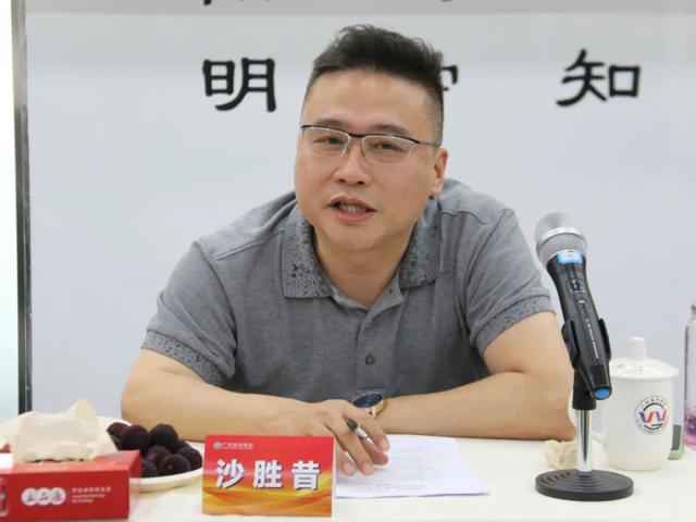 湾区时代 强强联合 深圳市温州商会与广州温州商会举行座谈交流会