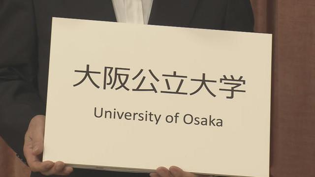 日本又遇沙林毒气炸弹威胁,竟只是因为大学要改名