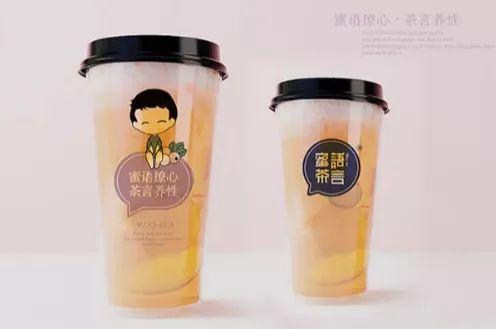 茶饮店促销常用这7个方法,赶紧点赞收藏吧
