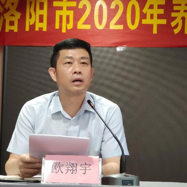 立足专业 聚焦当下 —2020年洛阳市养老机构院长培训班圆满完成