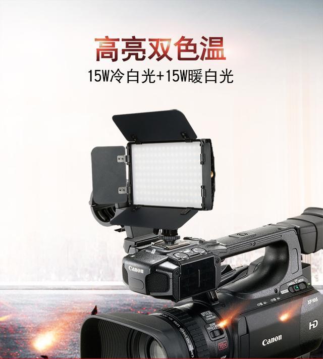 led摄影灯机顶摄像灯外拍相机补光灯影视拍照婚庆常亮灯桌面打光