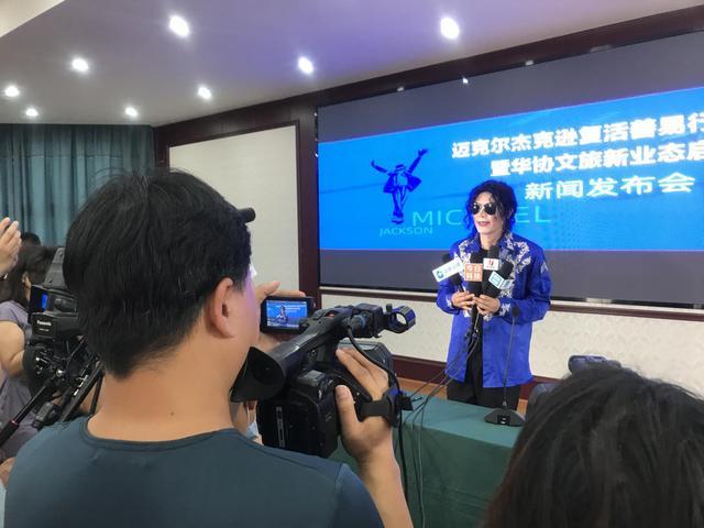 中国王杰克逊为追忆MJ逝世11周年举行公益巡演发布会