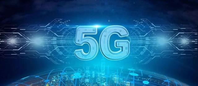 5G消息开始商用!支持发送图片、视频、定位,微信QQ会被淘汰吗?