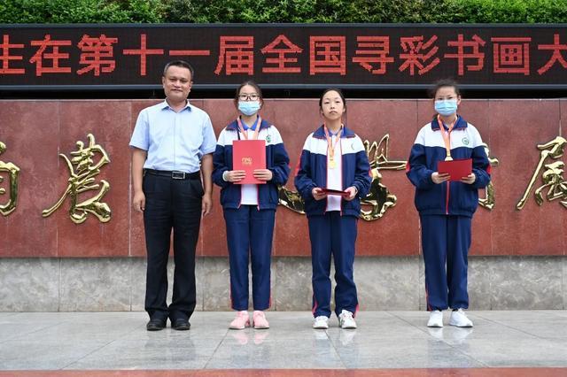 校园安全·我的责任——云南农大附中第二十一周国旗下讲话