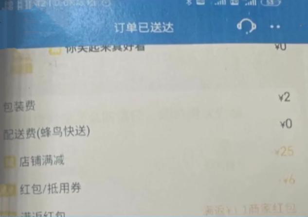 江苏名牌大学生偷外卖成瘾,两月偷数十次被刑拘,家中三兄妹为供他读书辍学