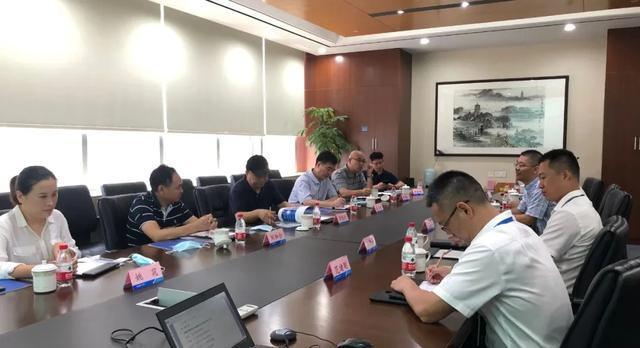 上海核工程研究设计院赴幸运28官网开展综合能源项目交流