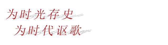 美哉云南 | 世界茶源,康养圣地——美名:普洱市