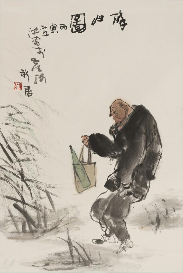 翰墨因缘(一)近现代书画作品网络文物拍卖会