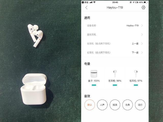 百元价格,功能最全,性能强悍的真无线蓝牙耳机—Haylou T19