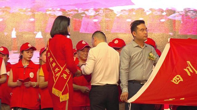 四川省众扶慈善基金会益行志愿者服务站在蓉成立