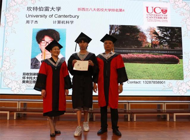 从这里出发,走向世界!威实外学校举行首届毕业典礼