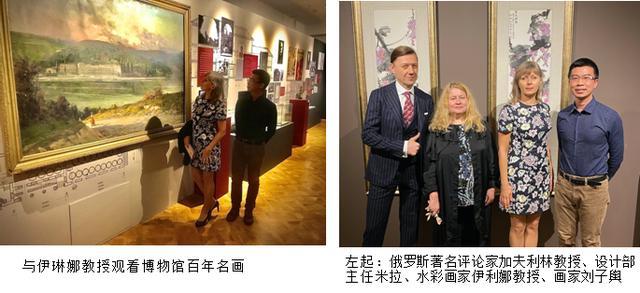 画家刘子舆――阿布鲁文化展邀请的第一位中国艺术家