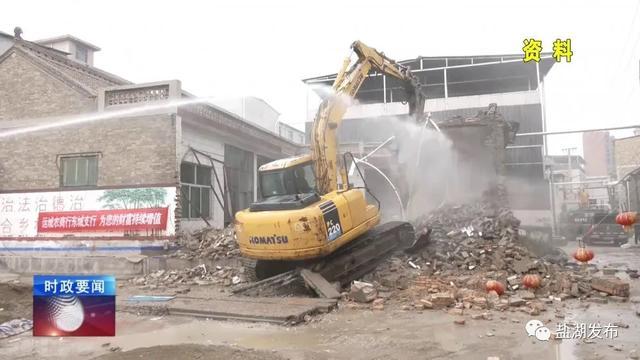 周家坡城中村拆迁任务即将收尾