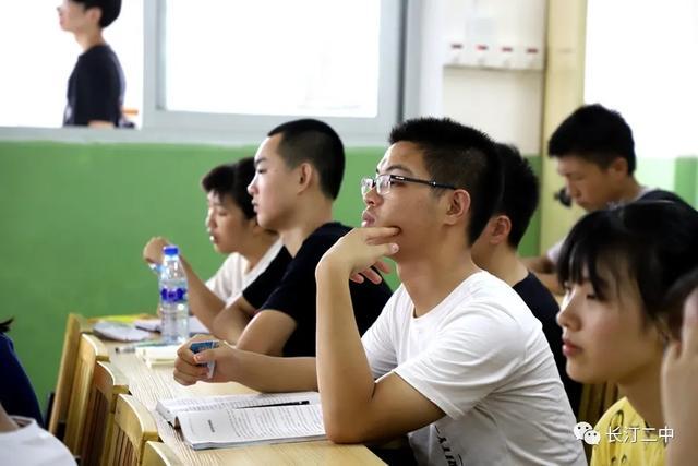 高考志愿怎么填?长汀二中志愿填报指导会答疑解惑